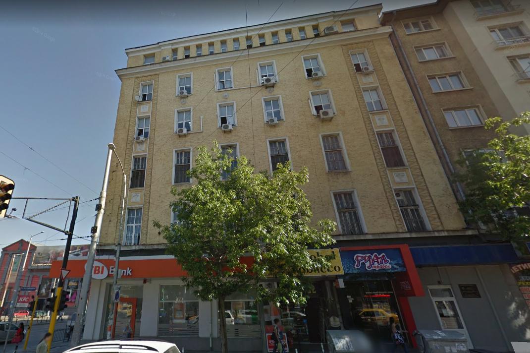 Сграда на бул.Александър Стамобилийски и бул.Христо Ботев