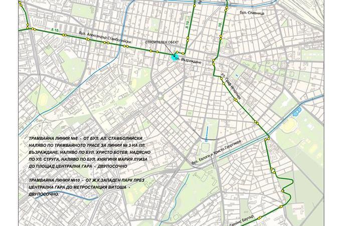 Карта на промяна на маршрут на градския транспорт