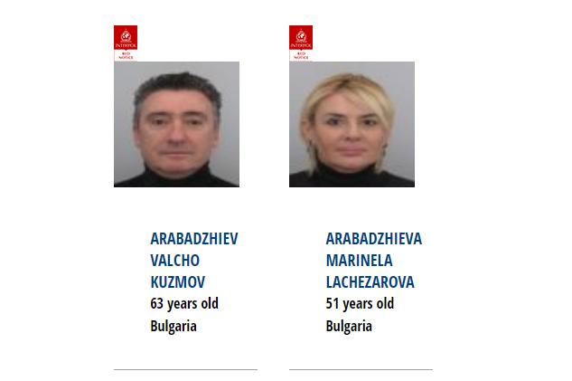 Ветко и Маринела Арабаджиеви