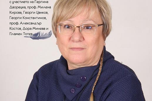 Анета Данчева-Манолова