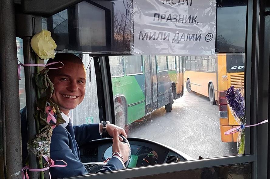 Автобус 204 с поздрав към дамите