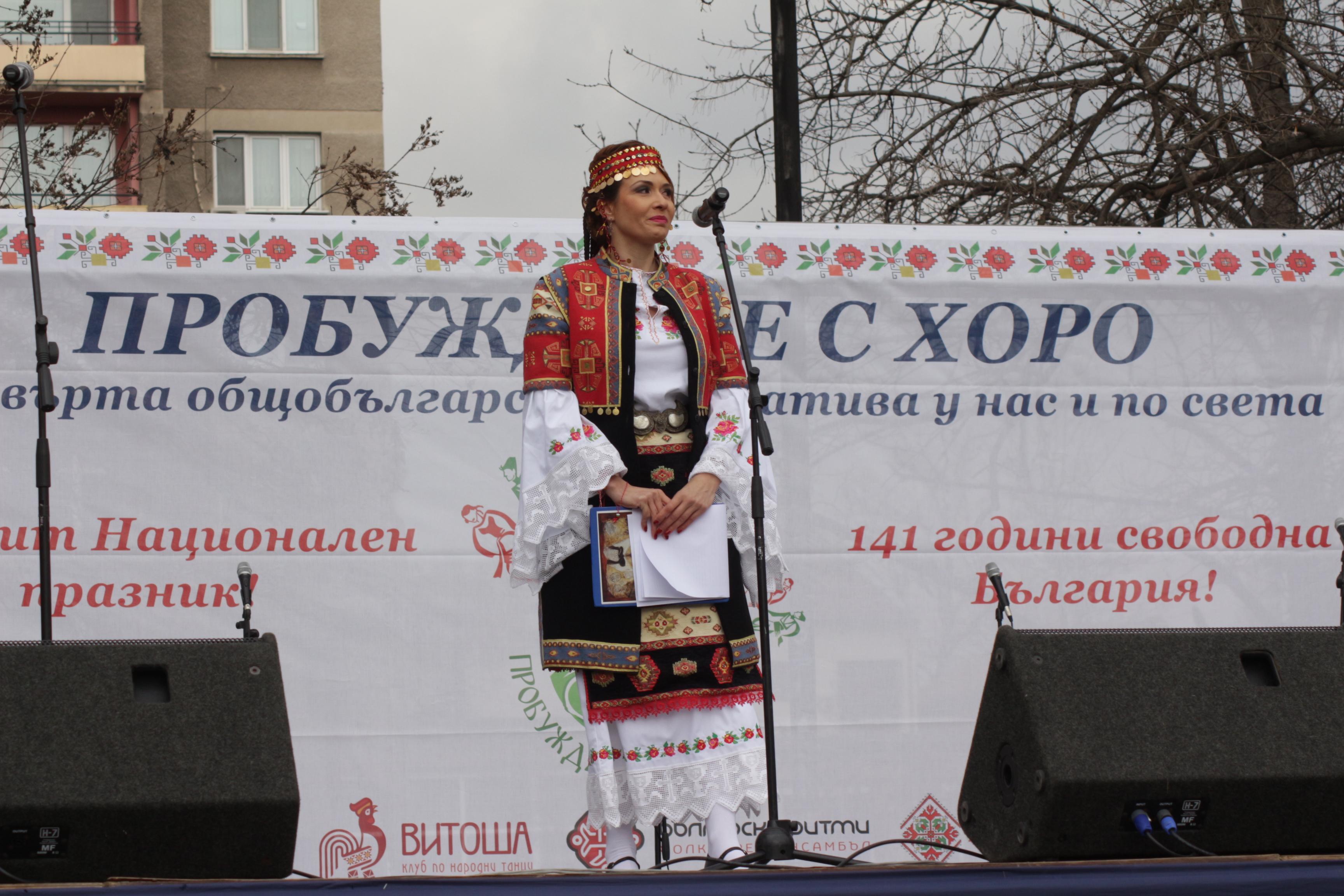"""3 март, хора, парка """"Заимов"""""""