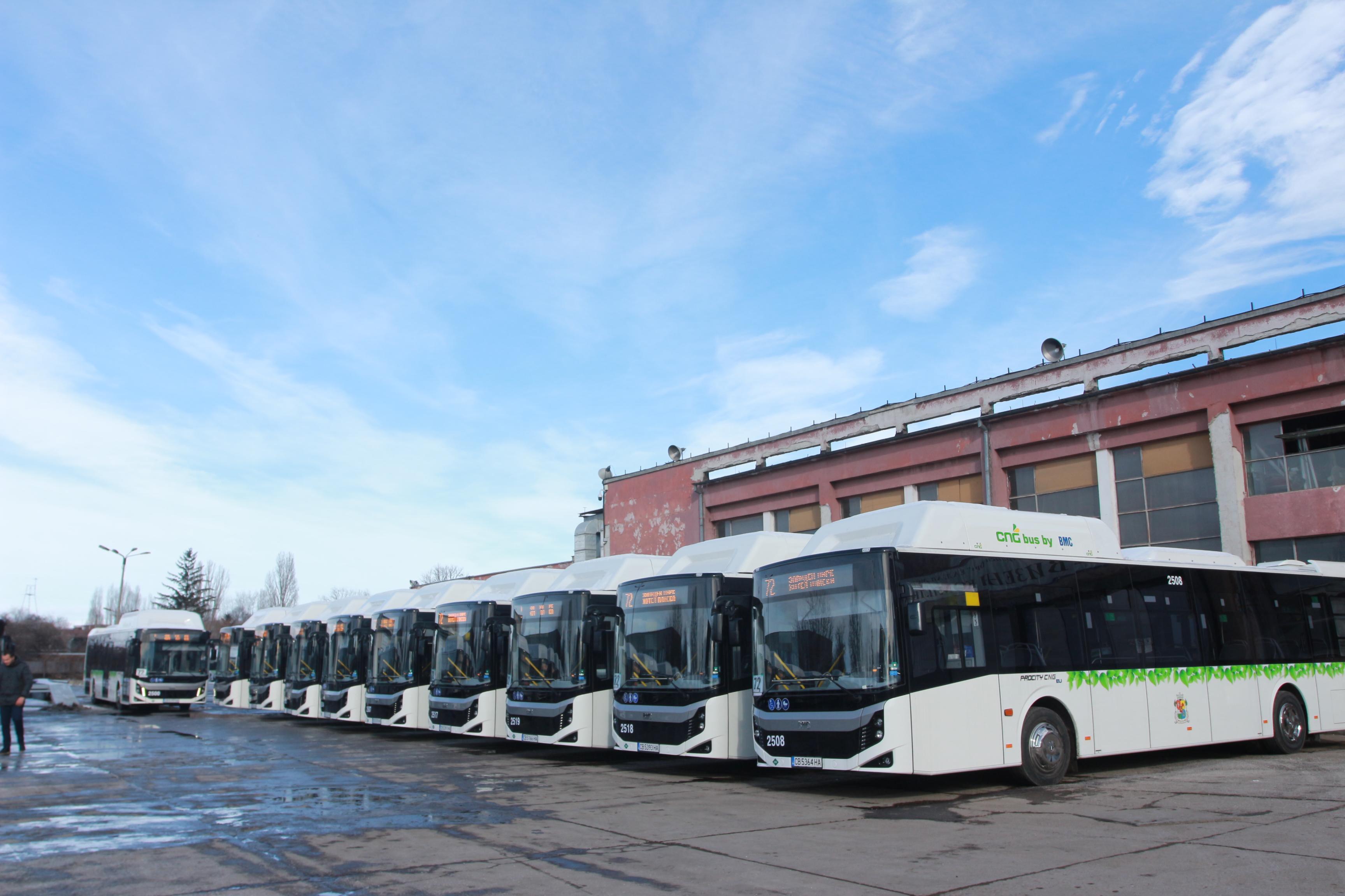 Нови автобуси