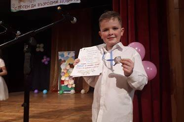 Победител в конкурса в Казанлък