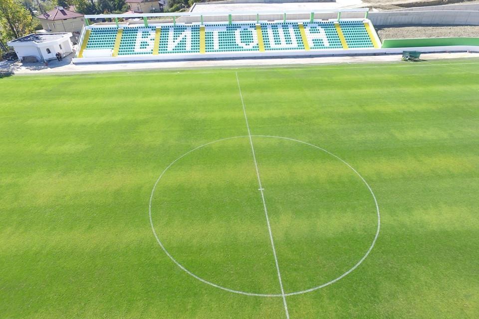 Стадион Бистрица
