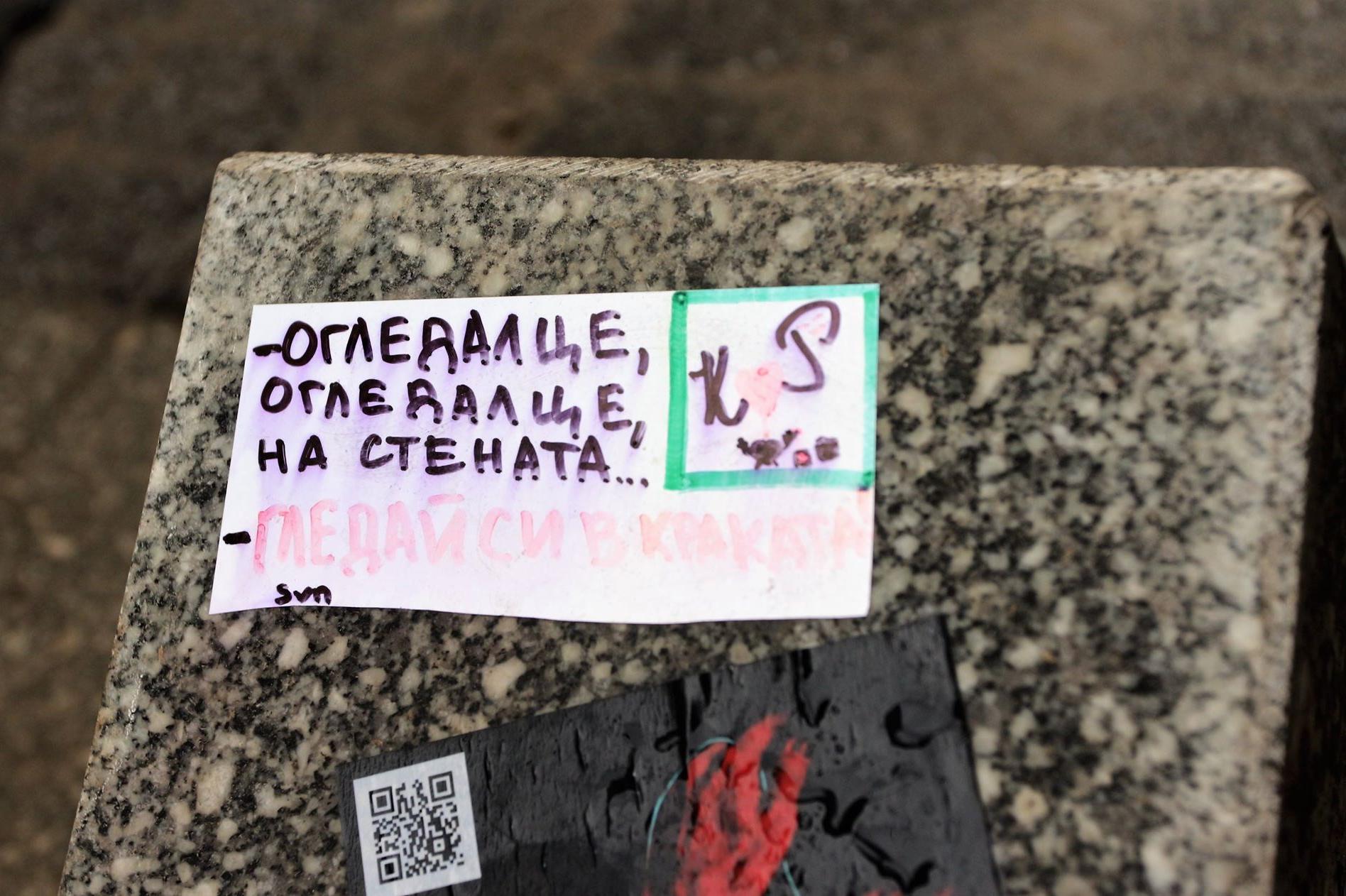 """Ограничители по """"Граф Игнатиев"""""""