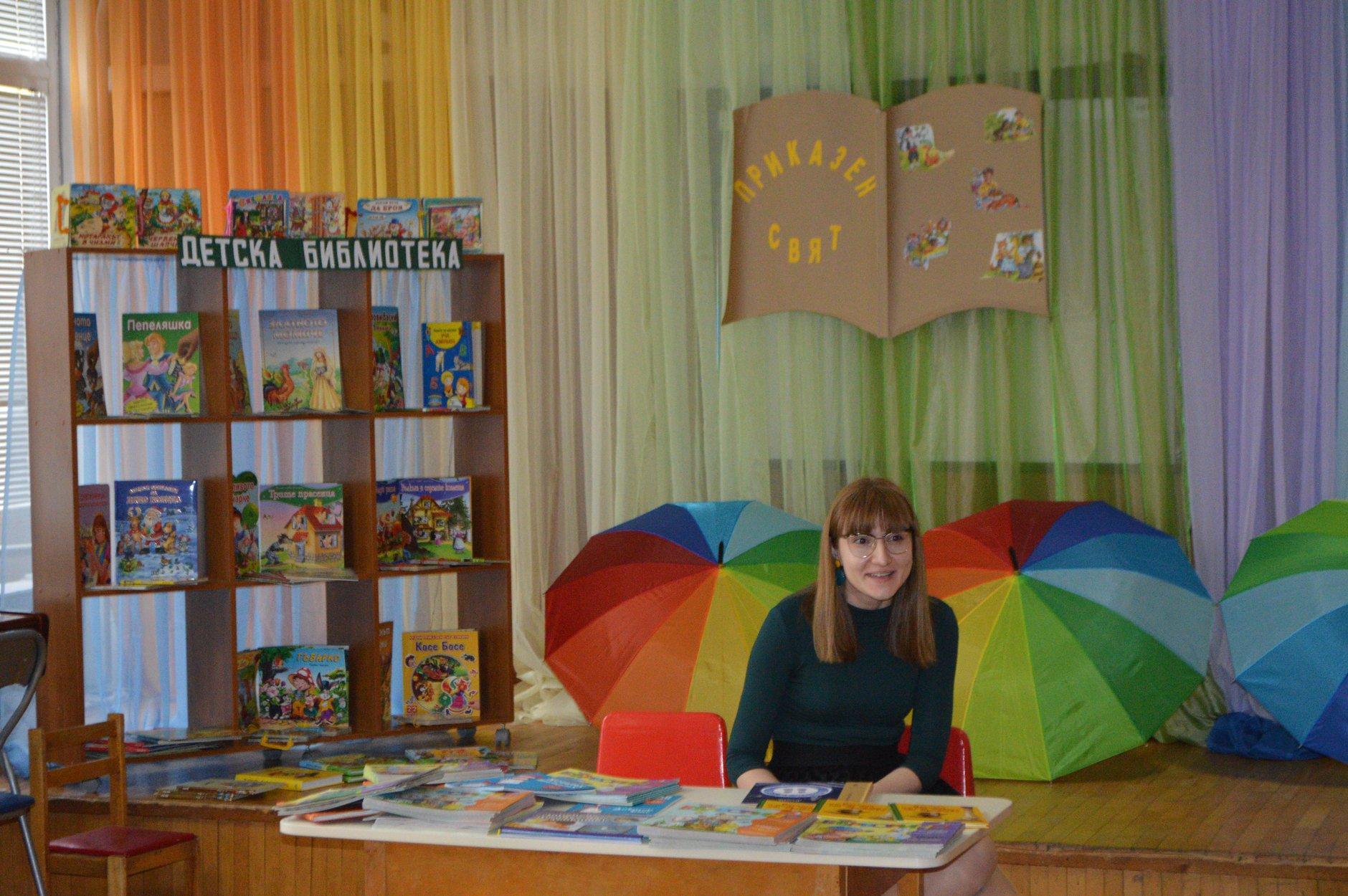 Виктория Раловска чете книжки