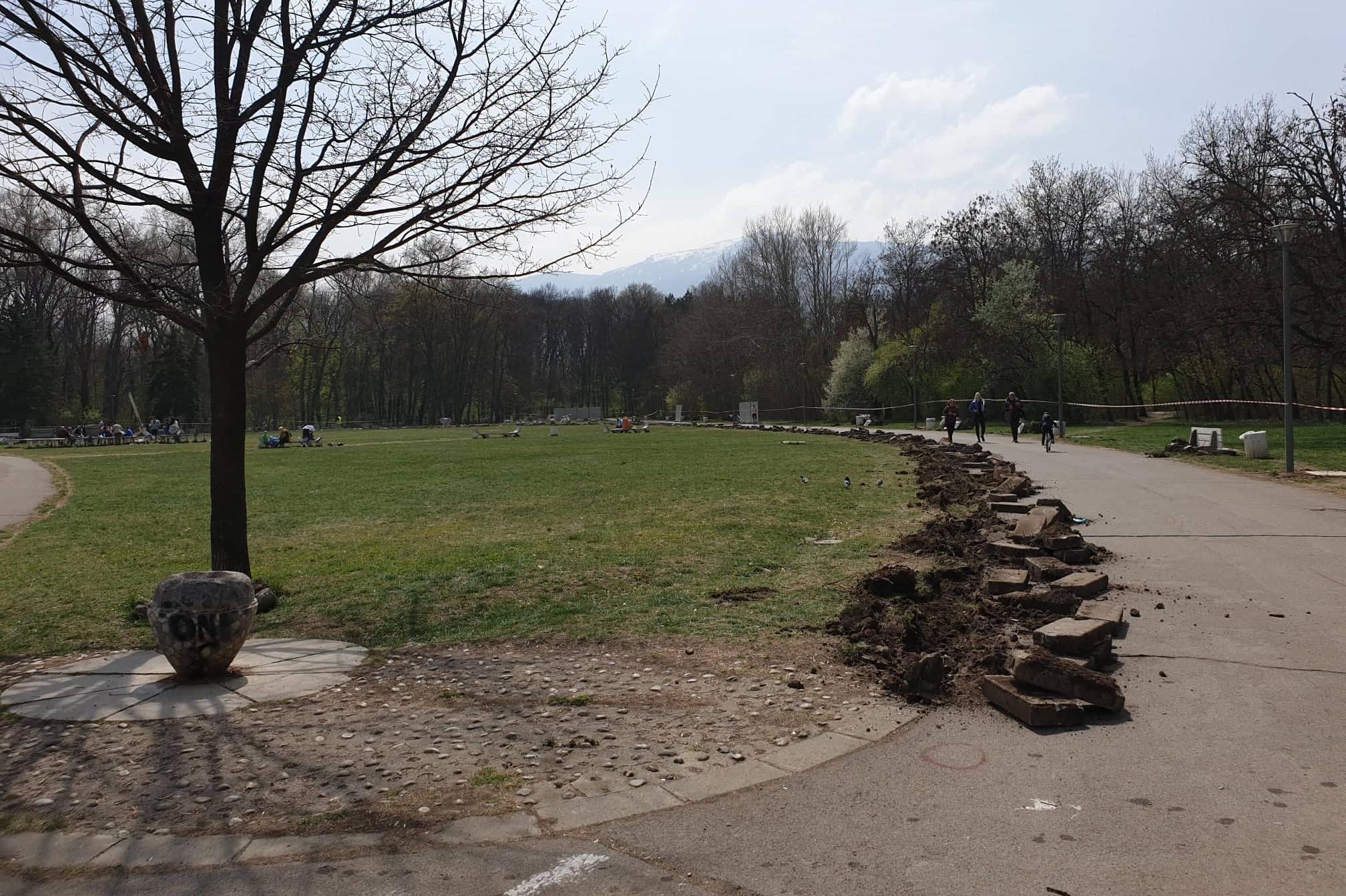 ремонт на Южен парк