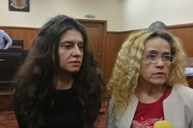 Иванчева и Петрова