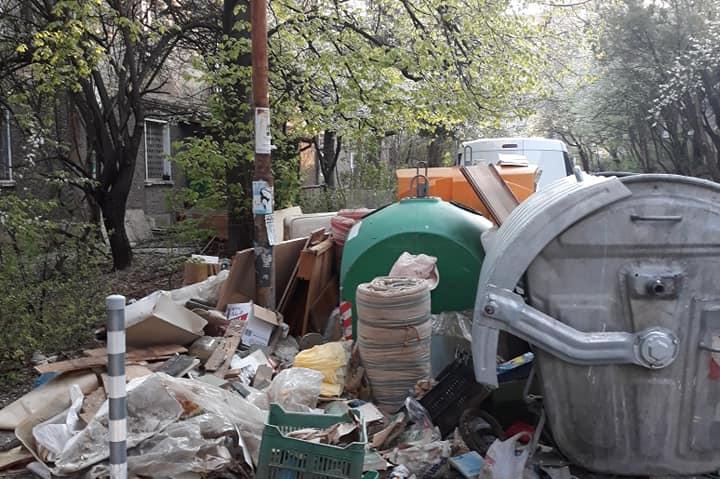 Купични боклук