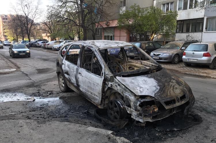Изгоряла кола