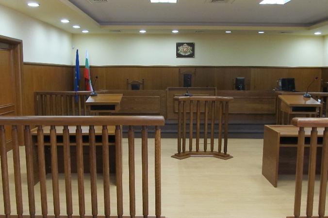 Съдебна зала