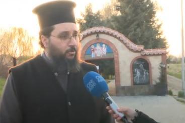 Манастир Свети Мина