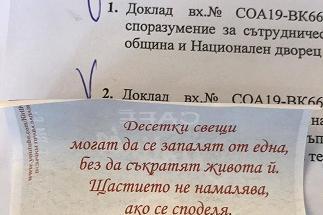 Венци Мицов- рожденик