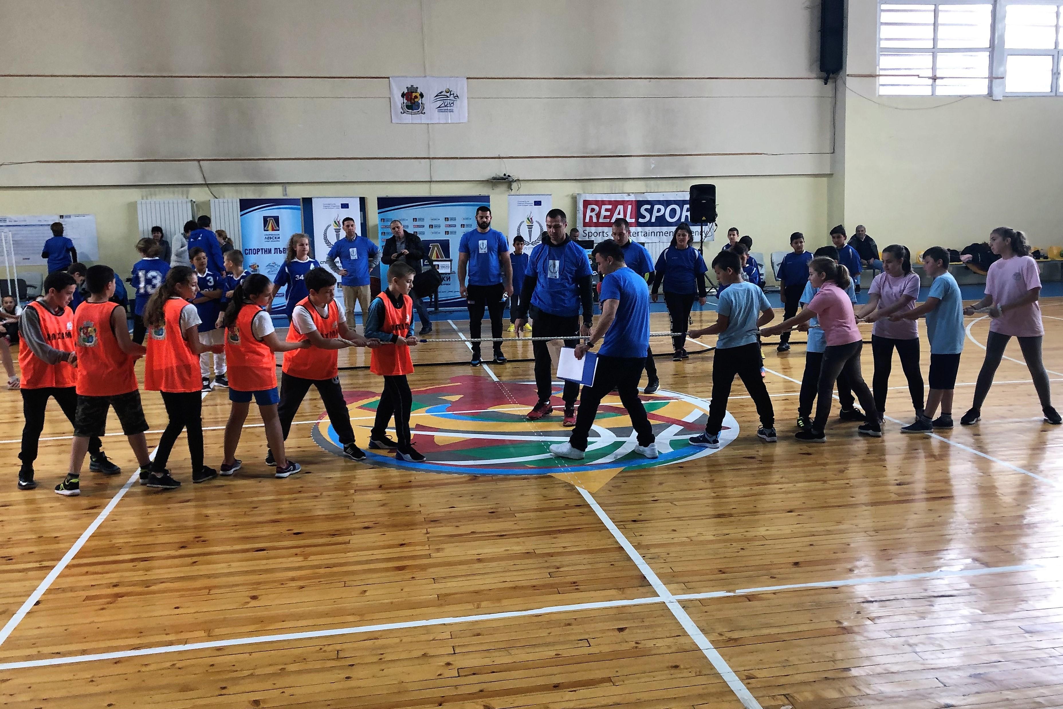 Спортно състезание за деца