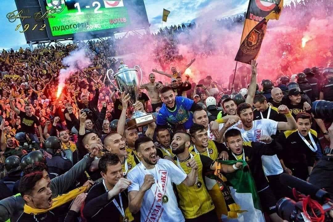 Ботев Пловдив - Локомотив ФИНАЛ за Купата на България