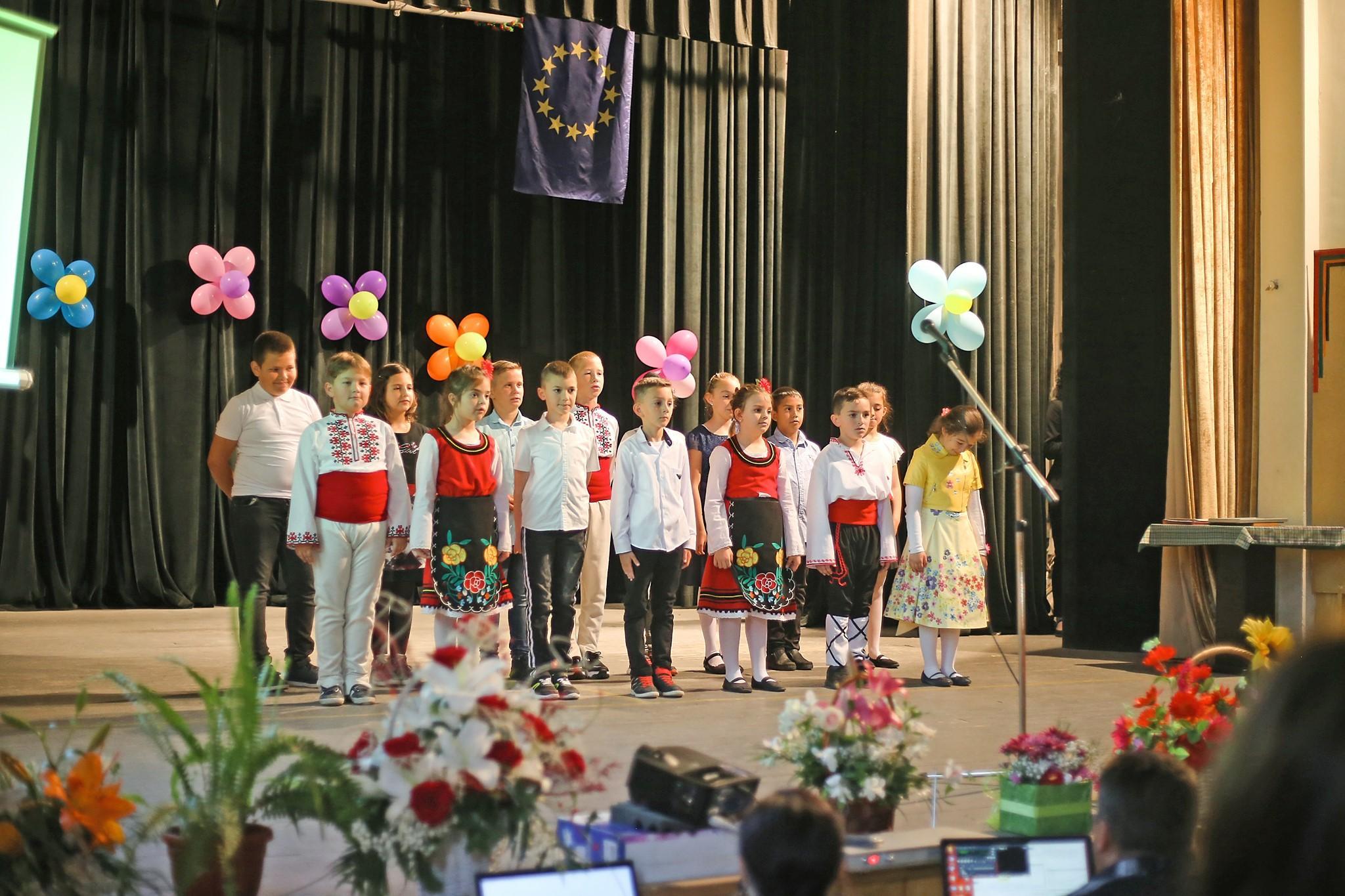 140 години училище в Чепинци