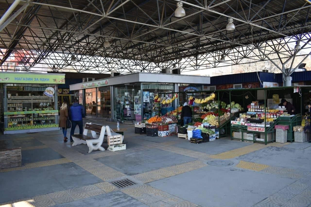 Пазар Слатина