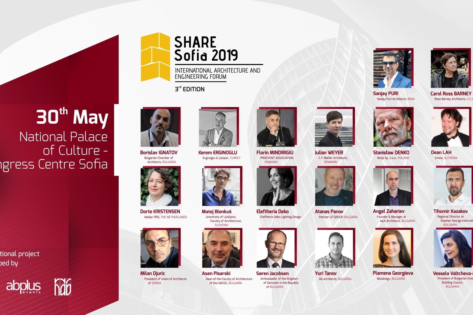 Share Sofia архитектурен форум
