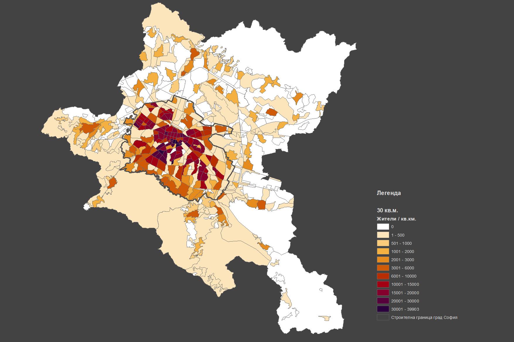 Карта на жилищния фонд в София и население