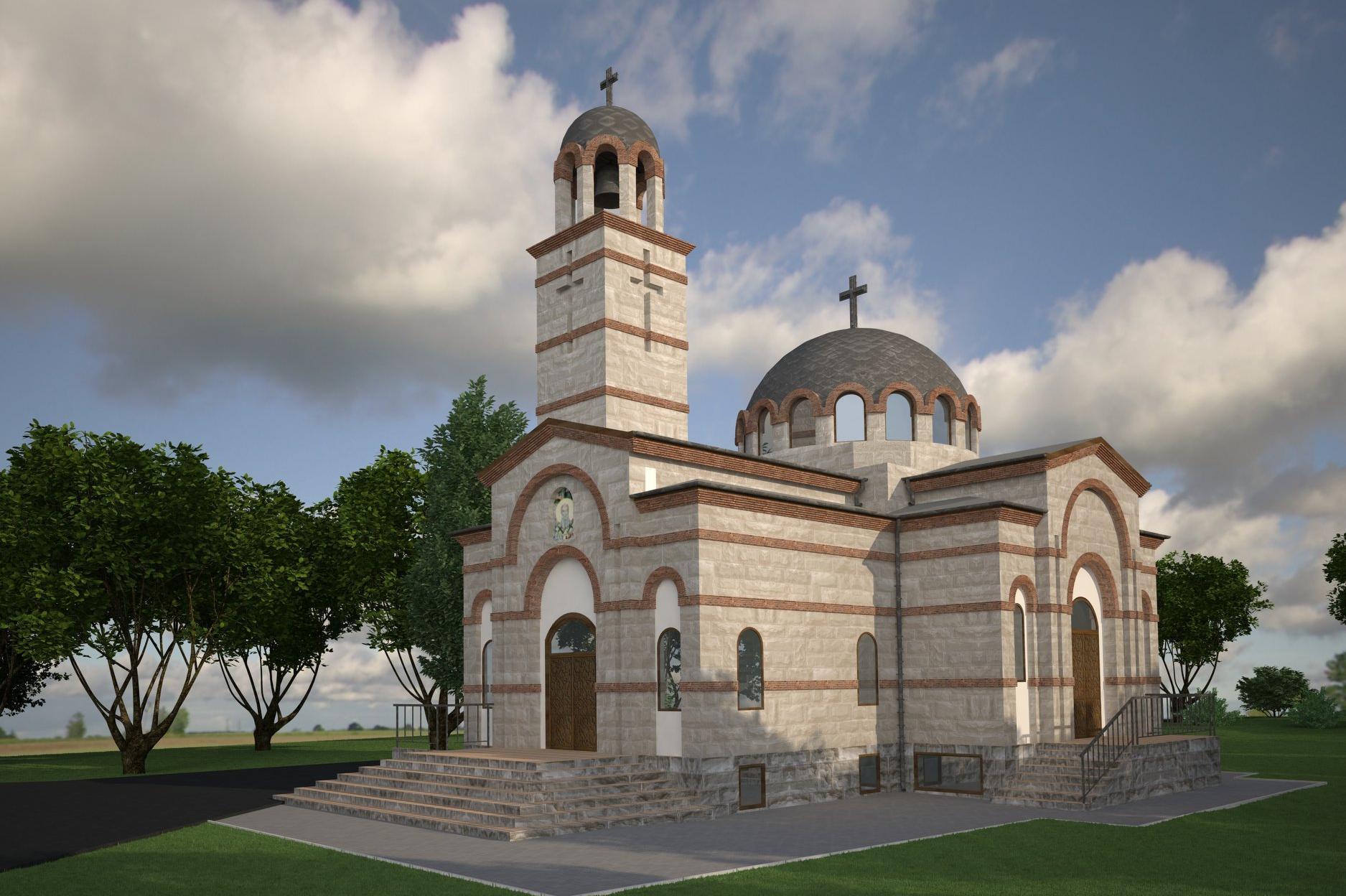 Разрешително за строеж на храм в Изгрев