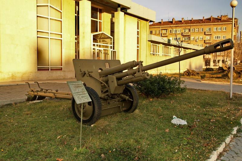 Военно-исторически музей София