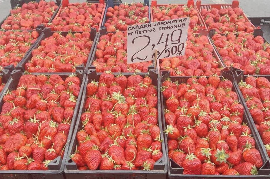 Ягоди на Женския пазар