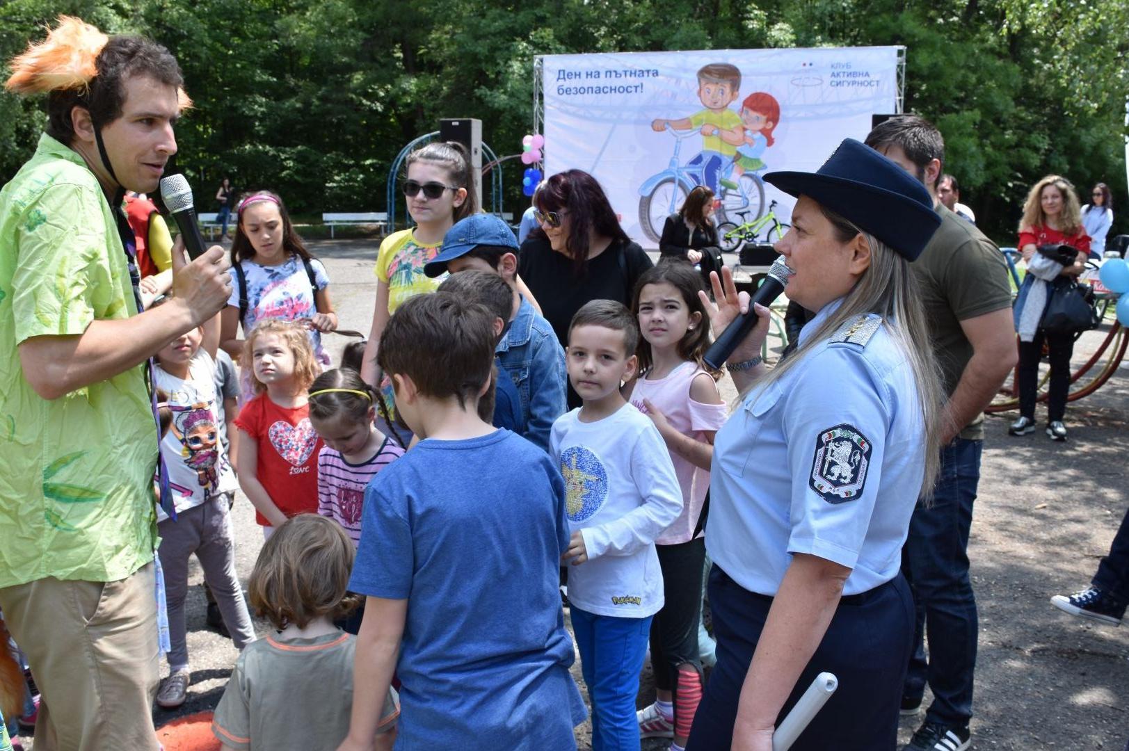Детска площадка по пътна безопасност
