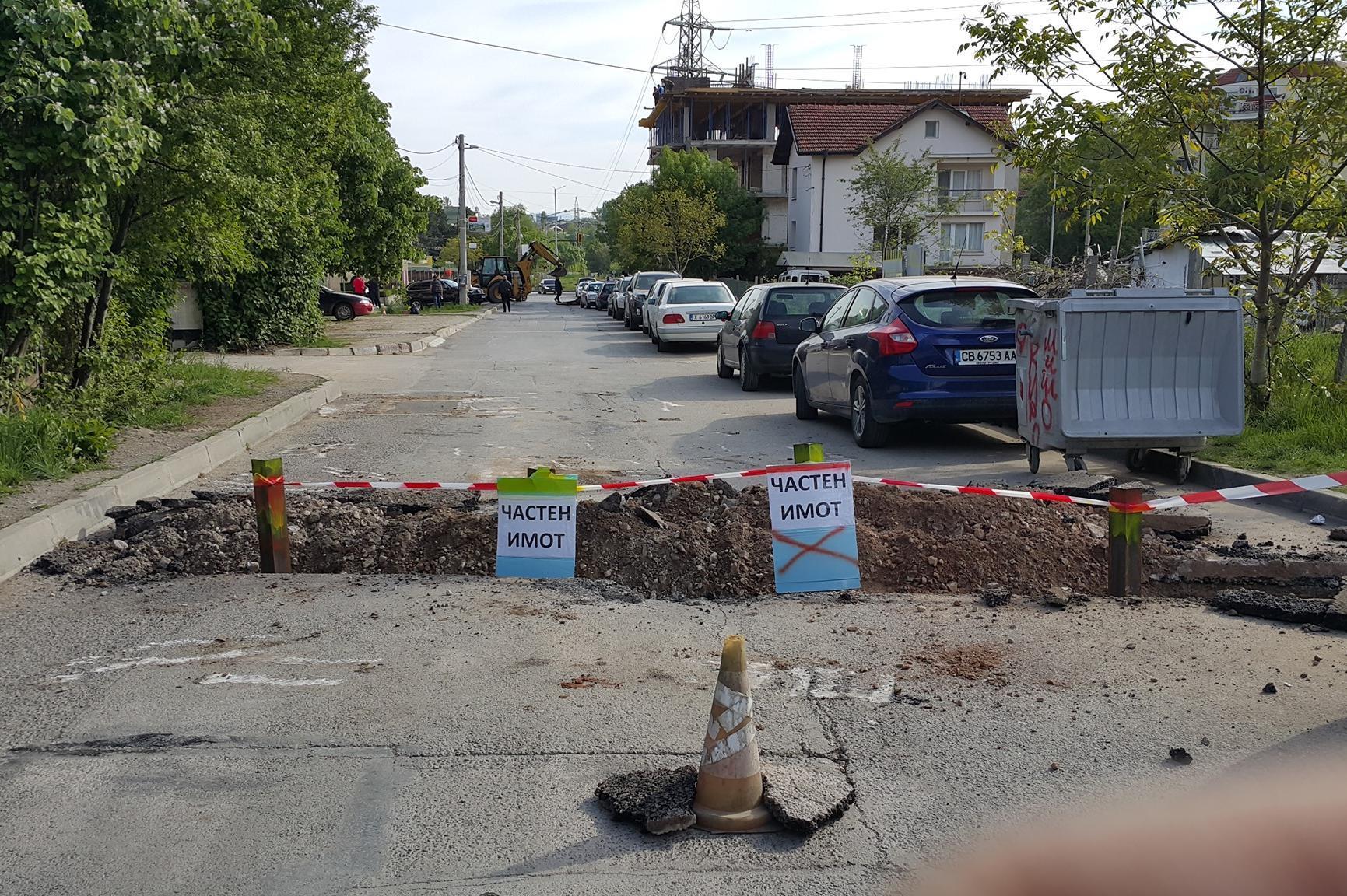 Разкопаната улица Константин Петканов в кв. Витоша