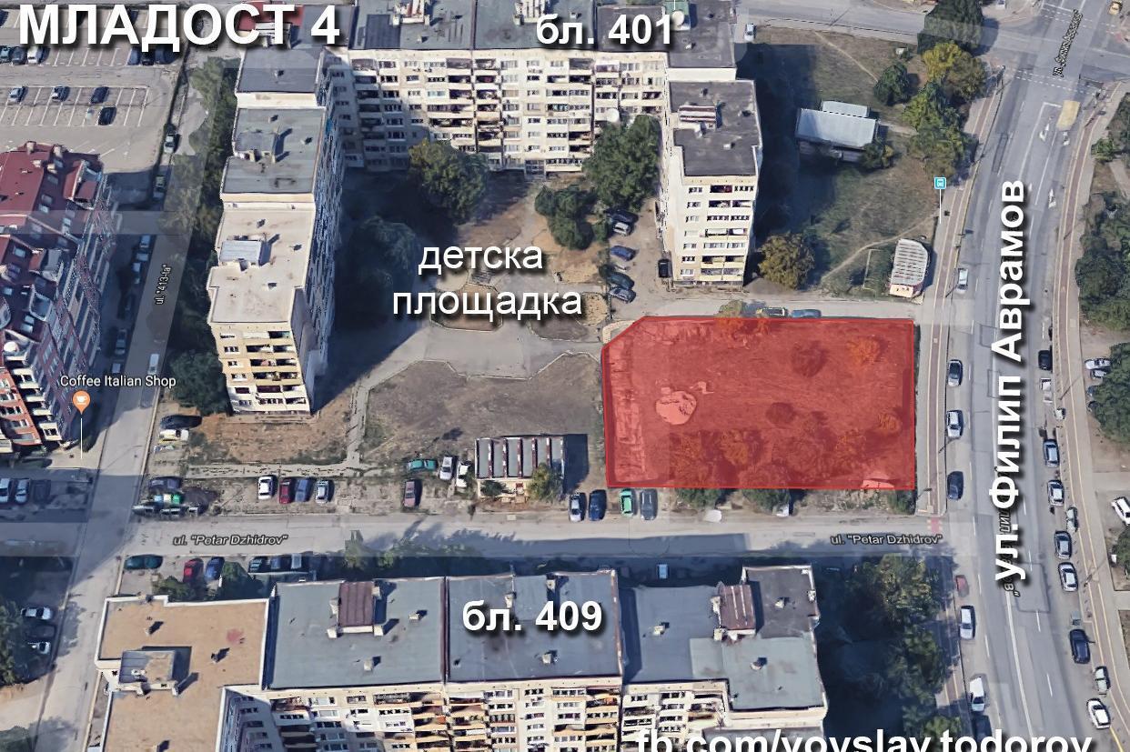 Теренът, който ще бъде застроен при бл. 401 в район Младост