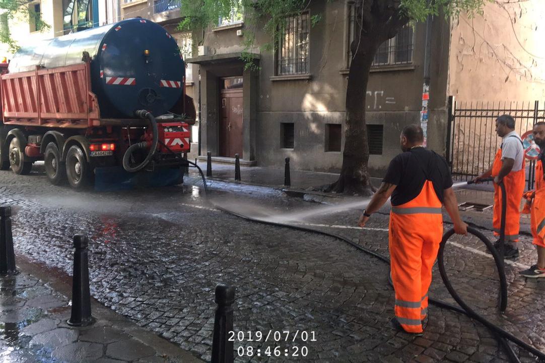 миене