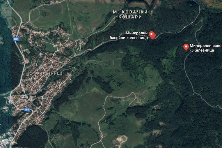 Минерални извори в с. Железница, район Панчарево