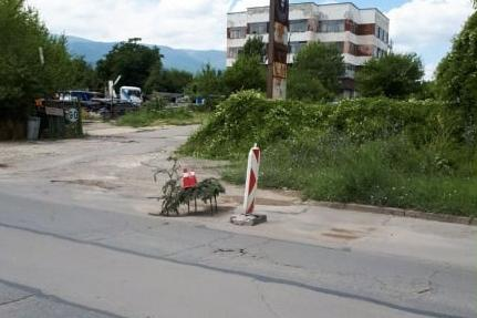 Пропадна Самоковско шосе