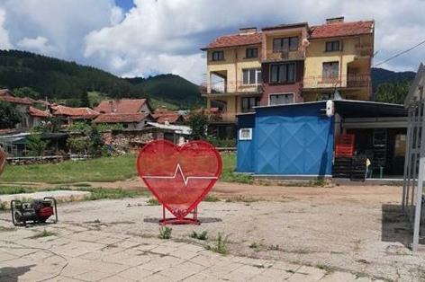 Сърце за капачки за бъдеще в кв. Сеславци, район Кремиковци
