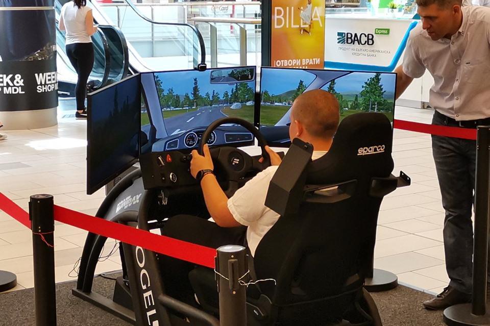 Учебен симулатор за кандидат шофьори
