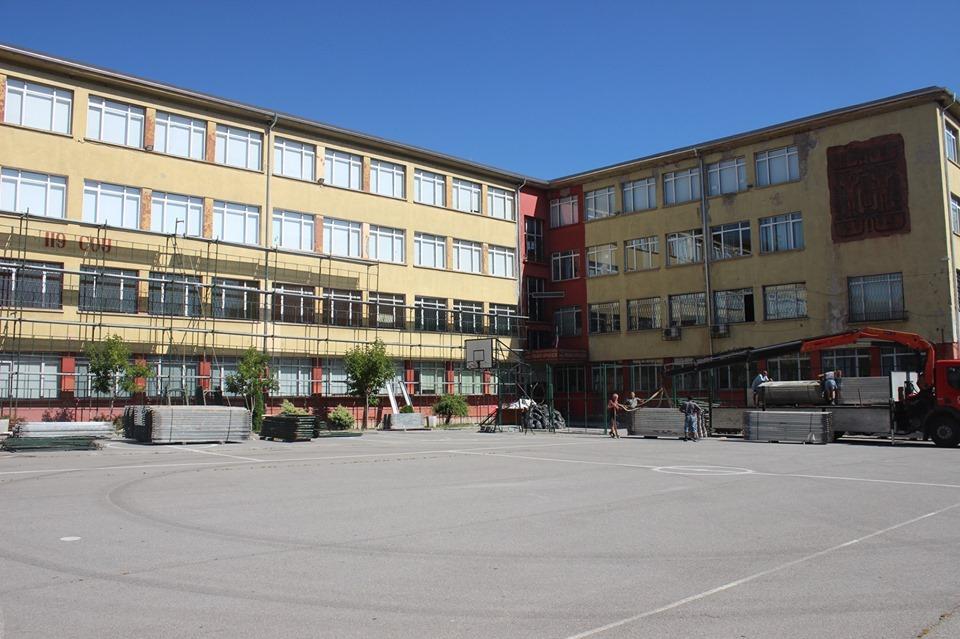 119 училище