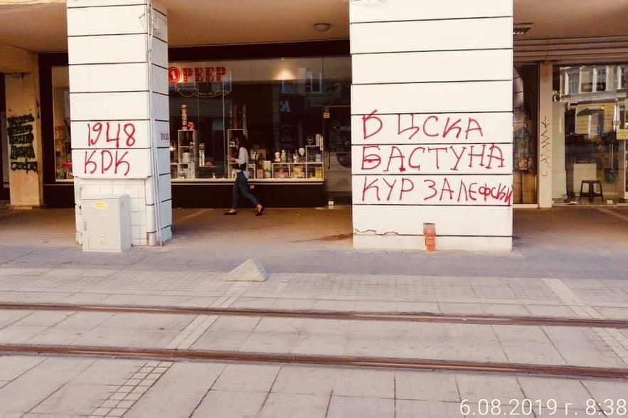 Драсканица по обновените колони на ул. Граф Игнатиев