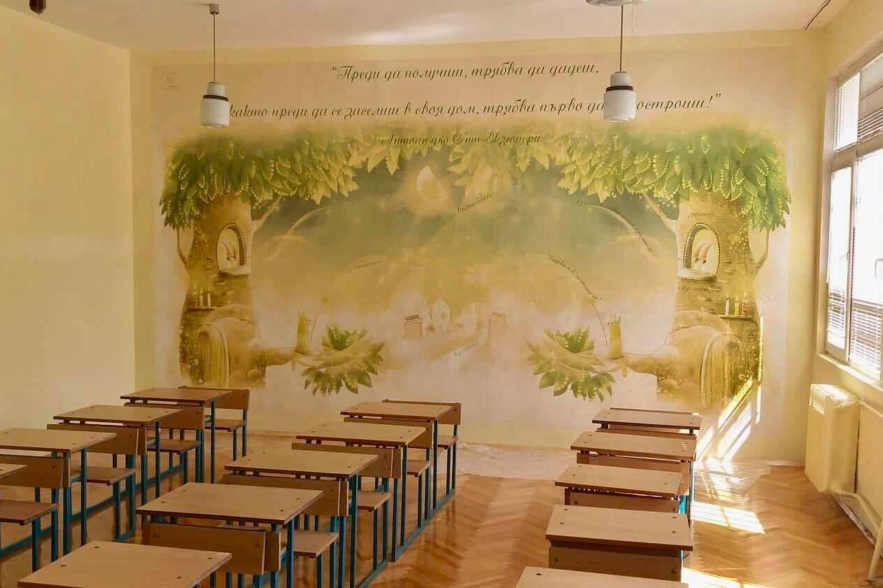 "Ремонт на 156 училище ""Васил Левски"" в кв. Кремиковци"