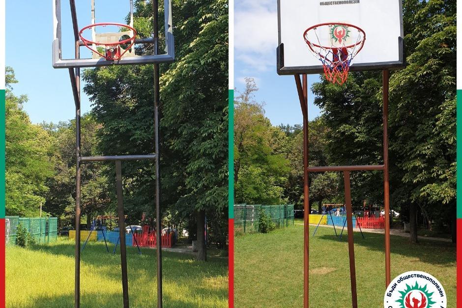 Ремонтираха баскетболен кош в кв. Изток
