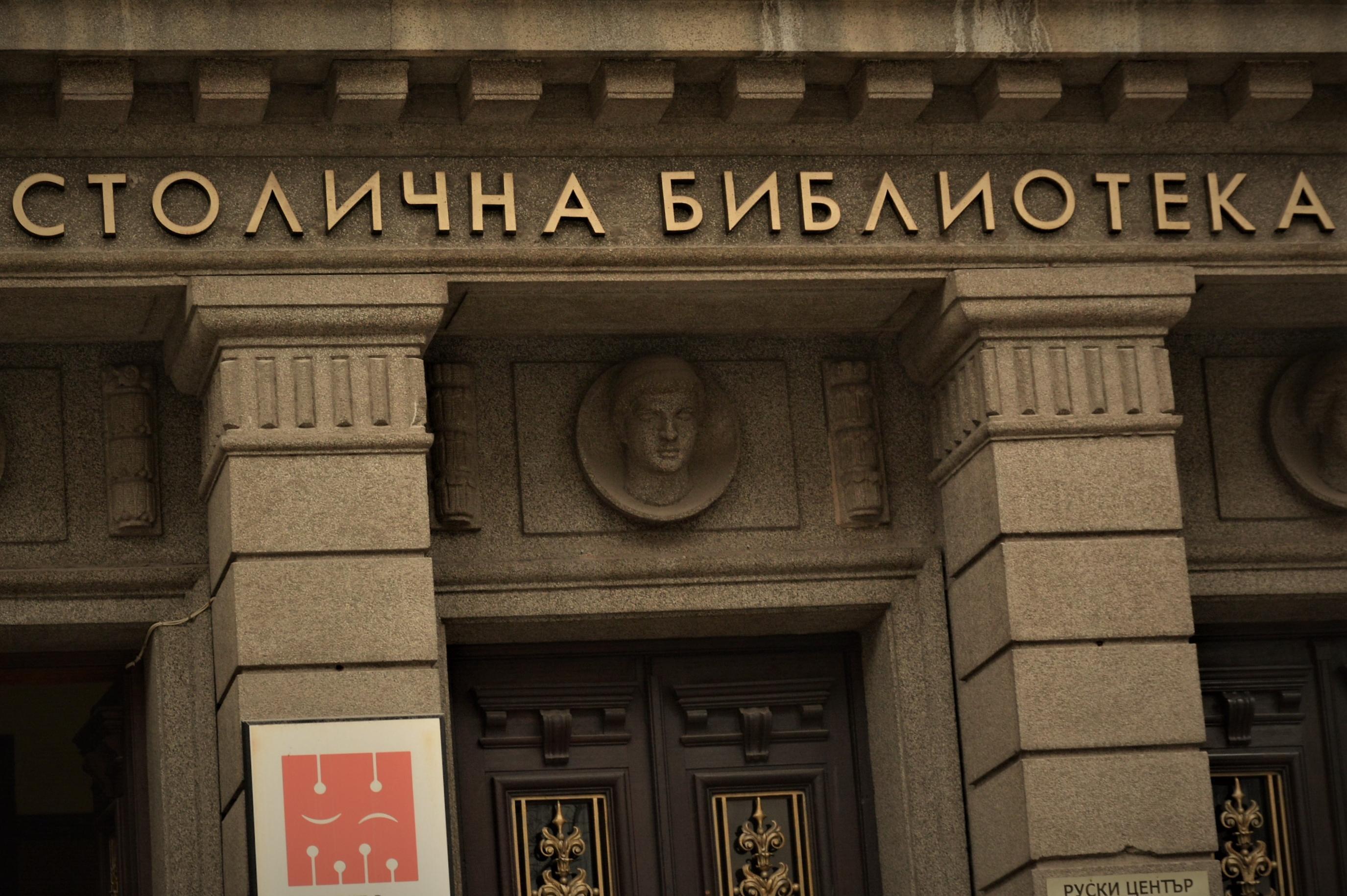Спиране на процедура по ЗОП за сгради на площад Славейков