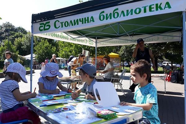 "Зелена библиотека в парк ""Гео Милев"""