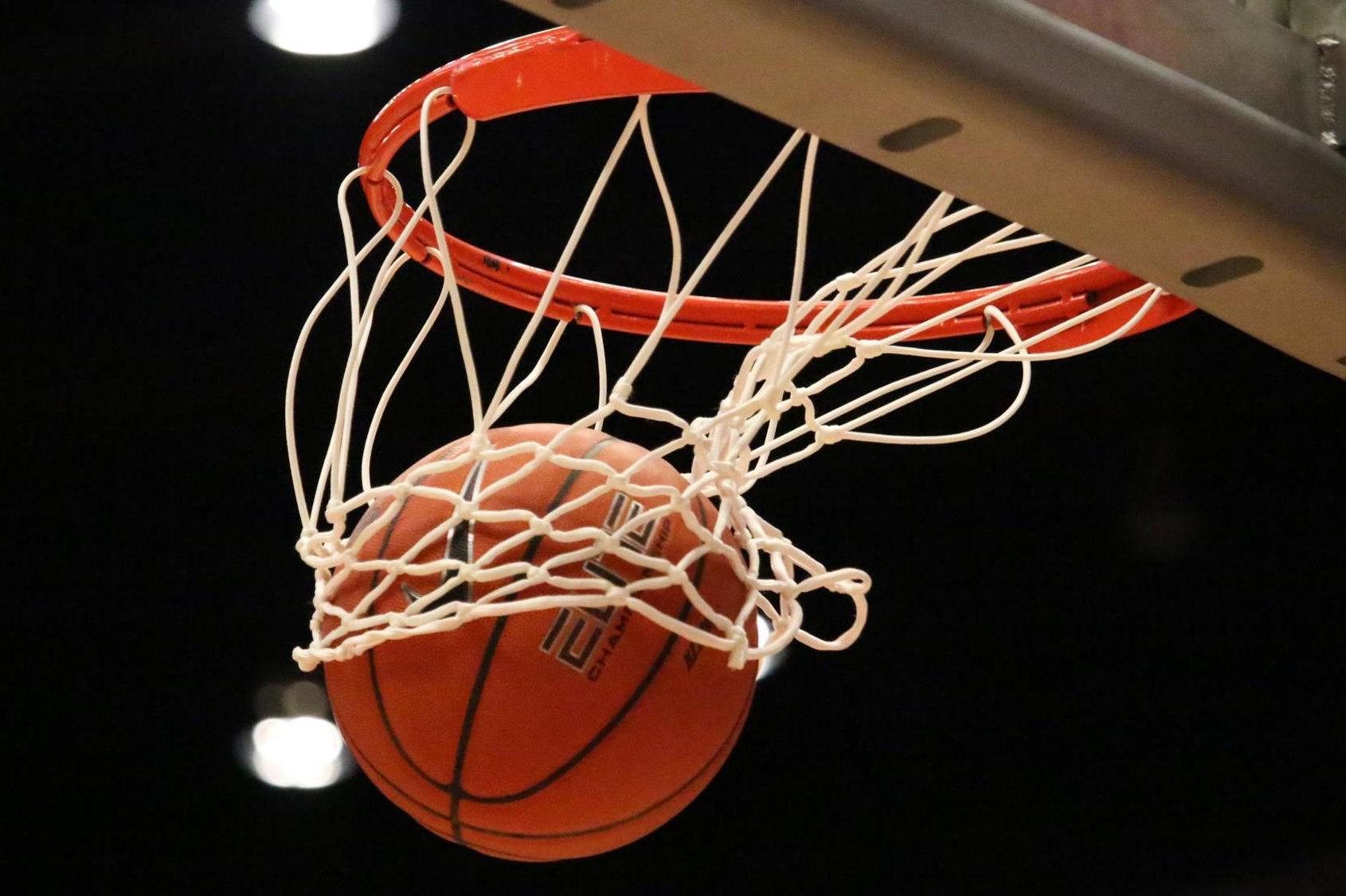 Баскетбол Световна купа София