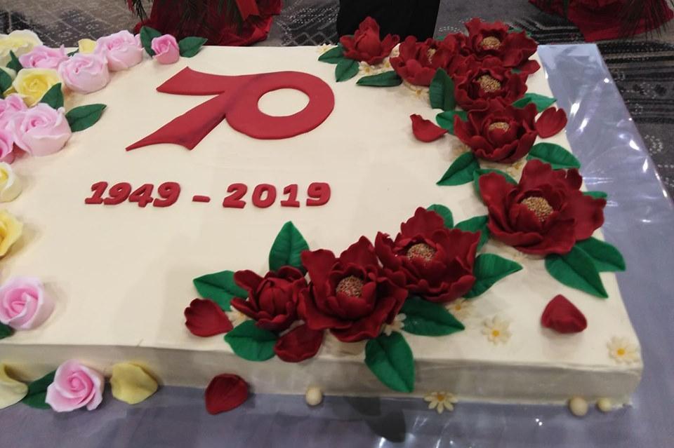 КНР, празник, 70 години