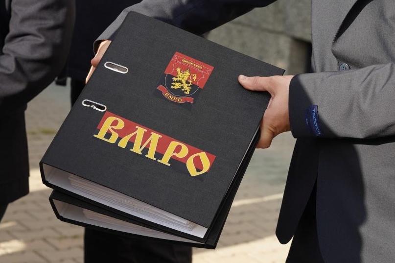 ВМРО, избори, Джамбазки
