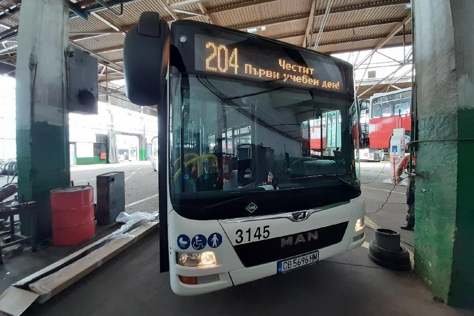 Нови автобуси MAN обслужват линия 204