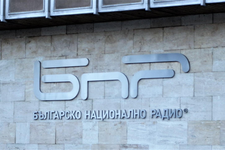 БНР нов конкурс за генерален директор