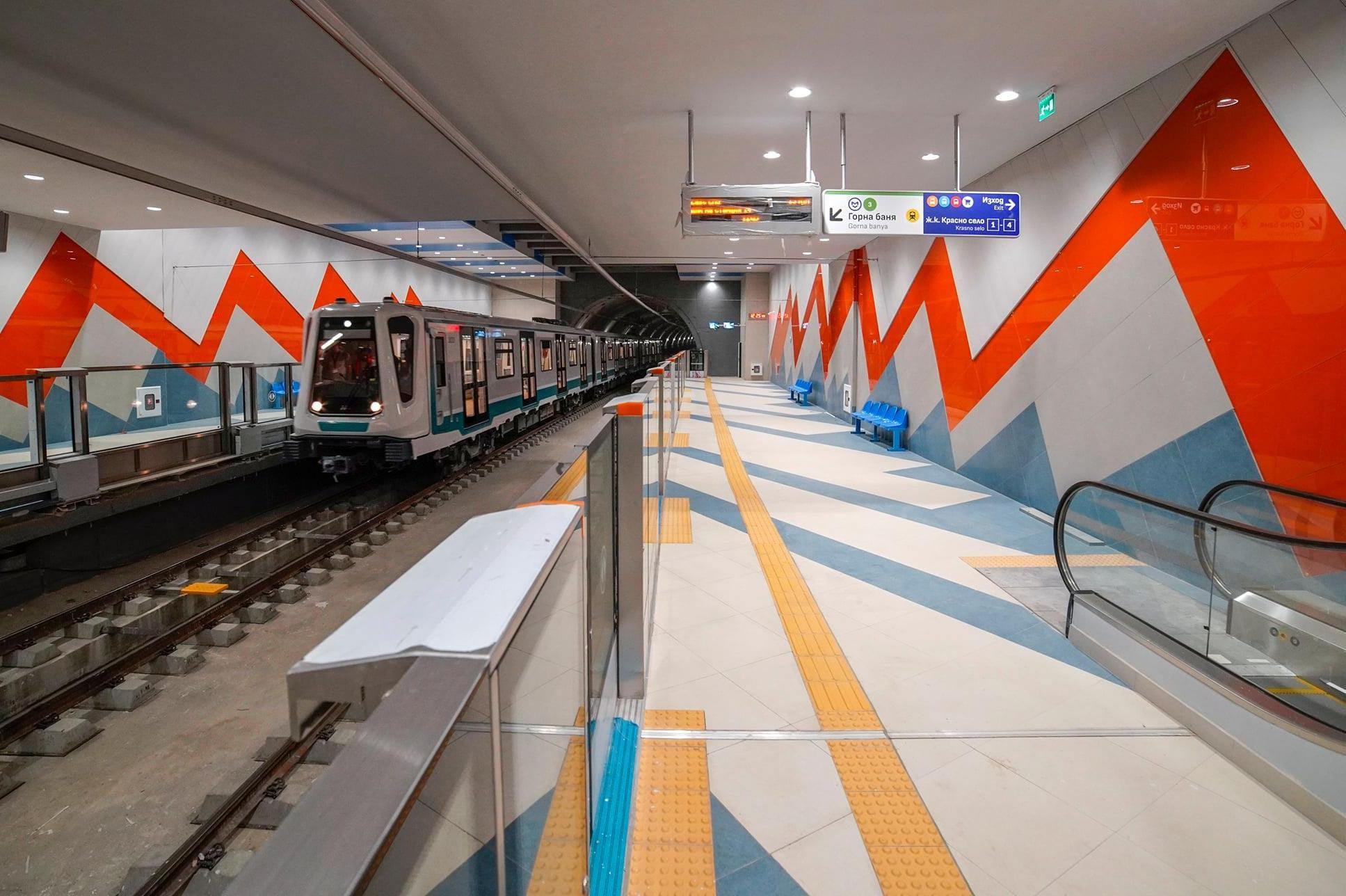Тестват комплексно системите за управление на метрото
