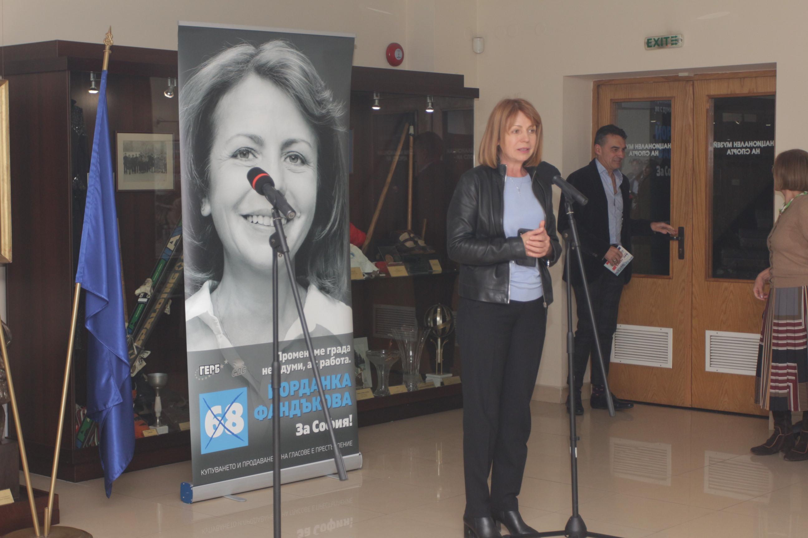 Йорданка Фандъкова, кандидат за кмет