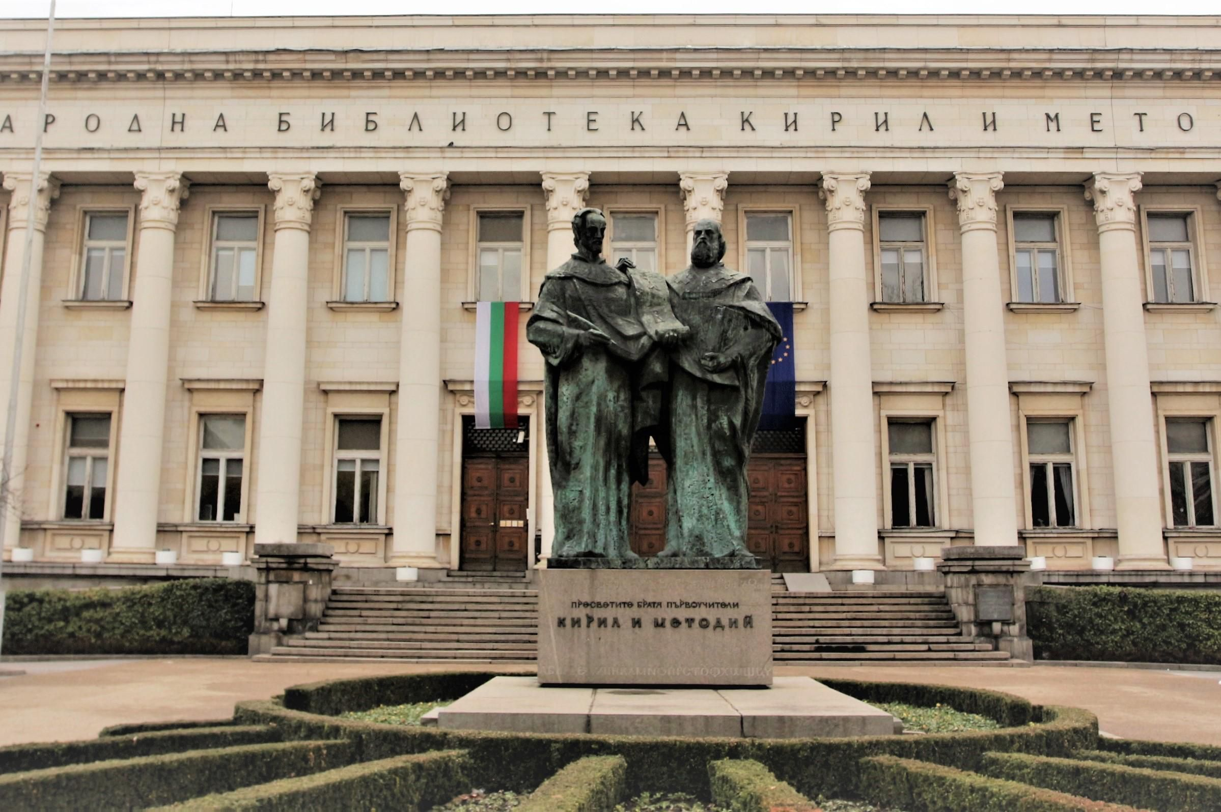 """Национална библиотека """"Кирил и Методий"""" проект з """"Медиация срещу агресията"""