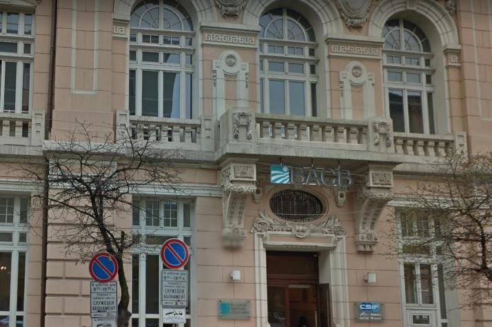 БАКБ на ул. Славянска 2